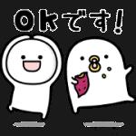 【無料スタンプ】★限定★うるせぇトリ&まるいの|配布期間は2018年9月17日(月)まで