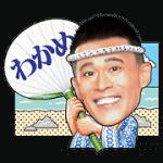 【無料スタンプ】わかめラーメン35周年記念スタンプ|配布期間は2018年12月2日(日)まで