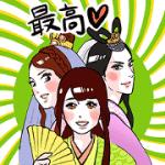 【無料スタンプ】東村アキコ×三太郎コラボスタンプ!|配布期間は2018年9月17日(月)まで