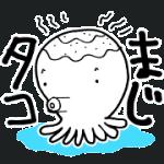 【限定スタンプ】ラックライフ 購入限定スタンプ特典|配布期間は2018年9月20日(木)まで