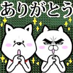 【無料スタンプ】目ヂカラ☆にゃんこ×お父さん|配布期間は2018年10月1日(月)まで