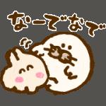 【無料スタンプ】なでなでしてほしいウサギ×タウンワーク|配布期間は2018年10月1日(月)まで