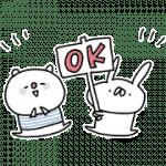 【無料スタンプ】うさぎ帝国×ニトリのシロクマ|配布期間は2018年10月8日(月)まで