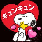【無料スタンプ】LINE POP2 & Snoopy|配布期間は2018年9月27日(木)まで