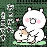 【無料スタンプ】ガーリーくまさん×DoCLASSE|配布期間は2018年10月1日(月)まで
