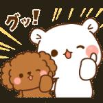 【無料スタンプ】毒舌あざらし&ゲスくま×ワンケルくん|配布期間は2018年10月22日(月)まで