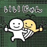 【無料スタンプ】宝くじクーちゃん×別にいいじゃん|配布期間は2018年11月5日(月)まで
