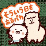 【無料スタンプ】【限定】もくもくちゃん×うるにゃん♪|配布期間は2018年11月12日(月)まで
