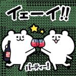 【無料スタンプ】ゆるくま×サントリー|配布期間は2018年11月19日(月)まで