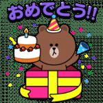 【無料スタンプ】LINE POP2 4周年記念スタンプ|配布期間は2018年11月20日(火)まで