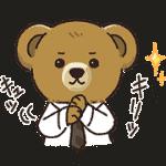 【無料スタンプ】第四弾 ポロ ベア スタンプ|配布期間は2018年11月19日(月)まで