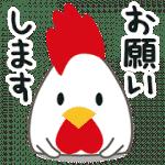 【無料スタンプ】からあげクン Vol.4|配布期間は2019年1月9日(水)まで