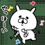【無料スタンプ】ゆるうさぎ|配布期間は2018年11月21日(水)まで