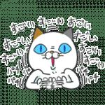 【無料スタンプ】タマ川 ヨシ子(猫)気ままな第16弾!|配布期間は2018年12月10日(月)まで