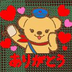 【無料スタンプ】ぽすくまと仲間たち|配布期間は2018年12月17日(月)まで