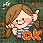 【無料スタンプ】Wowma!的なかわいい主婦の1日☆|配布期間は2018年12月24日(月)まで