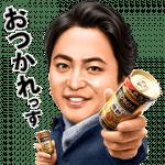 【無料スタンプ】ジョージア「日本の冬は、あたたかい。」|配布期間は2019年2月13日(水)まで