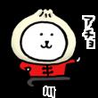 自分ツッコミくま×神奈川県