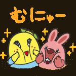 【無料スタンプ】ポコパンタウン×ふなっしー|配布期間は2018年12月3日(月)まで