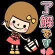 遠藤まめこ × LINEショッピング