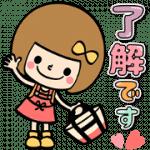 【無料スタンプ】遠藤まめこ × LINEショッピング|配布期間は2018年12月5日(水)まで