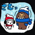 【無料スタンプ】けんさくとえんじん冬休み|配布期間は2019年2月3日(日)まで
