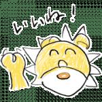 【無料スタンプ】星プロのLINEスタンプ<自作>|配布期間は2019年2月3日(日)まで