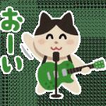 【無料スタンプ】LINEチケット×いらすとやパーティ|配布期間は2018年12月12日(水)まで