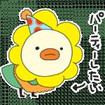 【無料スタンプ】オリコトリ☆スタンプ第3弾♪|配布期間は2018年12月24日(月)まで