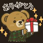 【無料スタンプ】第五弾 ポロベアスタンプ|配布期間は2018年12月24日(月)まで