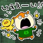 【無料スタンプ】LINE Pay × こねずみ|配布期間は2018年12月26日(水)まで