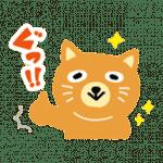 【無料スタンプ】カテエネコ|配布期間は2019年3月21日(木)まで