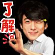 氷結®×高橋一生スタンプ【クール編】