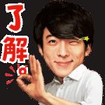 【無料スタンプ】氷結®×高橋一生スタンプ【クール編】|配布期間は2019年2月24日(日)まで