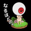 LINE ポコポコ × ゲゲゲの鬼太郎