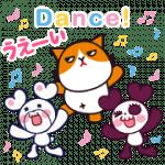 【無料スタンプ】ふてニャン×クマパン|配布期間は2018年12月31日(月)まで