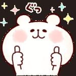 【無料スタンプ】ゆるくま×ていねい通販|配布期間は2018年12月31日(月)まで
