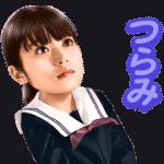 【無料スタンプ】「koToro_」主演:今田美桜|配布期間は2019年1月19日(土)まで