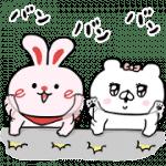 【無料スタンプ】クマ子×いいへやラビットスタンプ|配布期間は2019年1月21日(月)まで