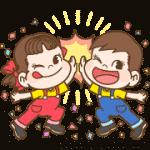 【無料スタンプ】バブル2xペコちゃん コラボスタンプ|配布期間は2019年1月15日(火)まで