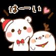 ゲスくま×毒舌あざらし×24/7