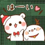 【無料スタンプ】ゲスくま×毒舌あざらし×24/7|配布期間は2019年1月14日(月)まで
