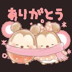 【限定スタンプ】【1月先行】ウフフィ(冬の日)