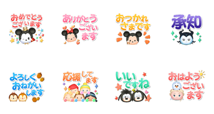 LINE:ディズニー ツムツム5周年記念