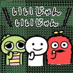 【無料スタンプ】ガチャピン・ムック×別にいいじゃん|配布期間は2019年1月28日(月)まで