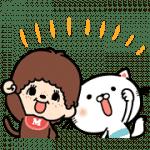【無料スタンプ】【限定】モンチッチ×うるにゃん第2弾♪|配布期間は2019年2月4日(月)まで