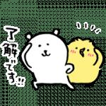 【無料スタンプ】自分ツッコミくま×ひよこのピ助®|配布期間は2019年2月4日(月)まで