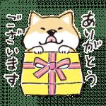 【無料スタンプ】しばんばん×ライスフォース|配布期間は2019年2月11日(月)まで