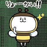 【無料スタンプ】ゆるくま×山田養蜂場|配布期間は2019年2月18日(月)まで