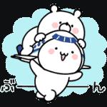 【無料スタンプ】ガーリーくまさん&ANAそらっち|配布期間は2019年2月18日(月)まで